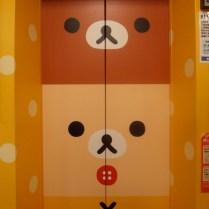 tokyo-day-9-lift-in-kiddyland_4092813693_o