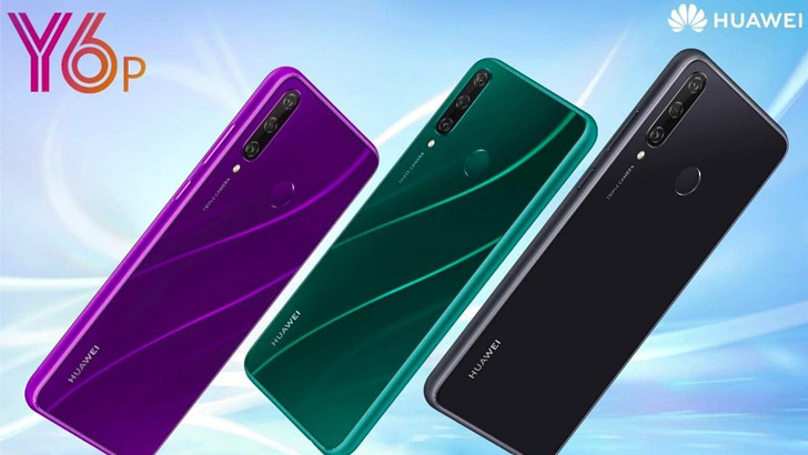 What defines the 11t series is the fact that they're slightly lower priced and more budget than the original mi 11, notably on the display side. Huawei Y6p & Y5p Appear in Official Renders, Pricing and