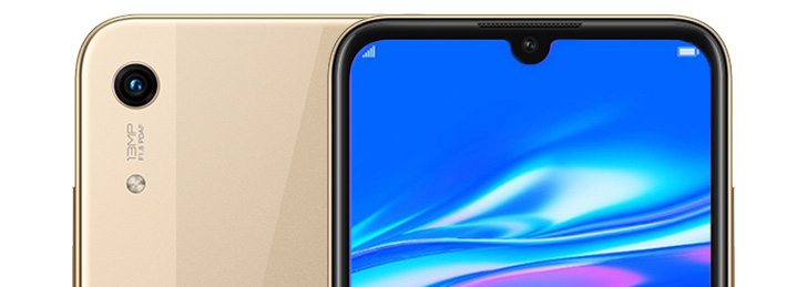 Huawei Y6 Prime 2019 Leaked Launching In Pakistan Soon After