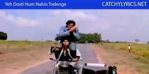 Yeh Dosti Hum Nahin Todenge Song Lyrics – Sholay (1975) image