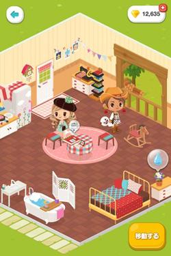 Line-play_211112_04