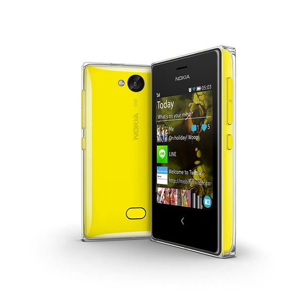 nokia_asha_503_yellow resize