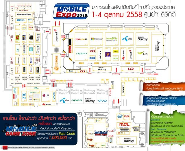 Thailand Mobile Expo 2015 maps