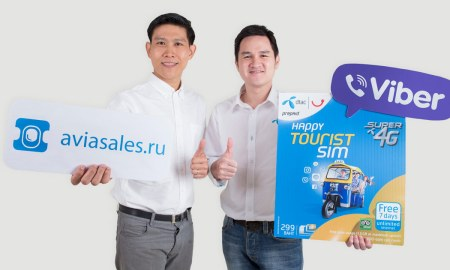Happy Tourist SIM