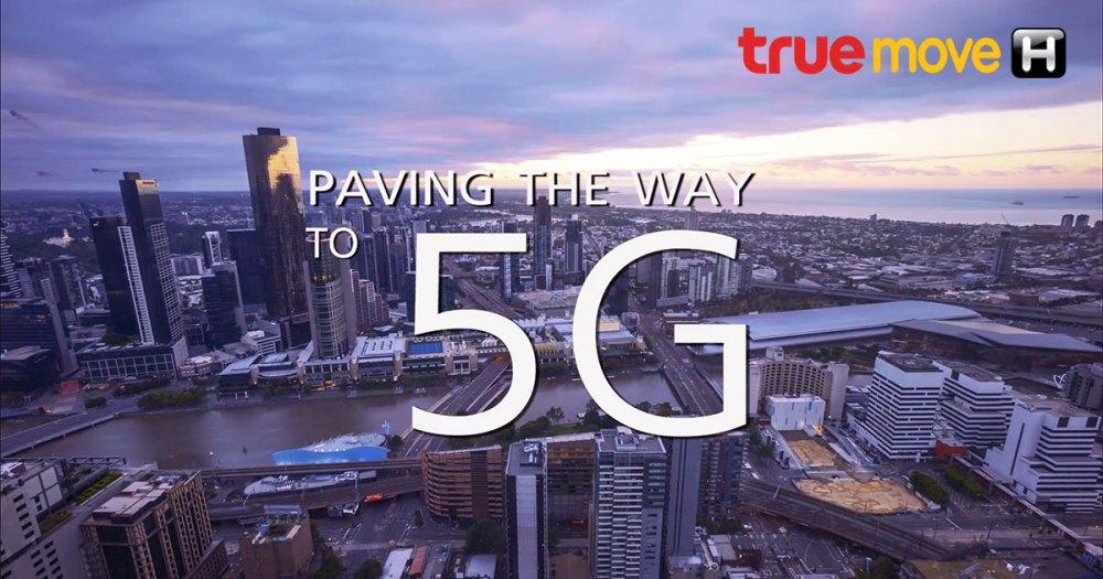 TrueMove H to 5G