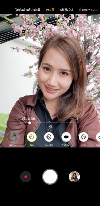 Samsung Galaxy Note 9 Camera Preview
