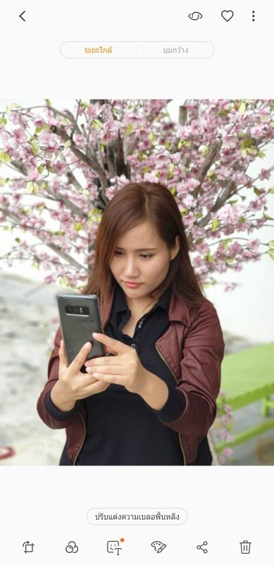 Samsung Galaxy Note 9 Live Focus Mode