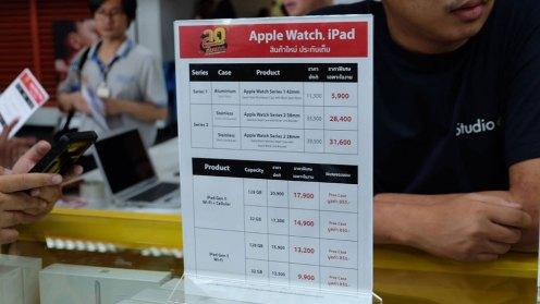 Apple Watch iPad Banana