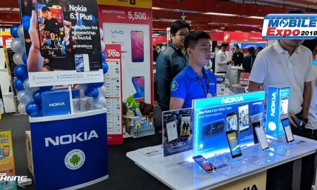 Nokia Promotion in TME 2018 SEP