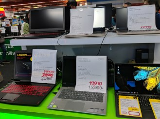 Notebook Mobile Expo 2018 SEP