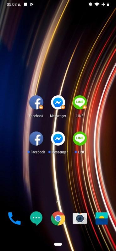 OnePlus 6T Screenshot