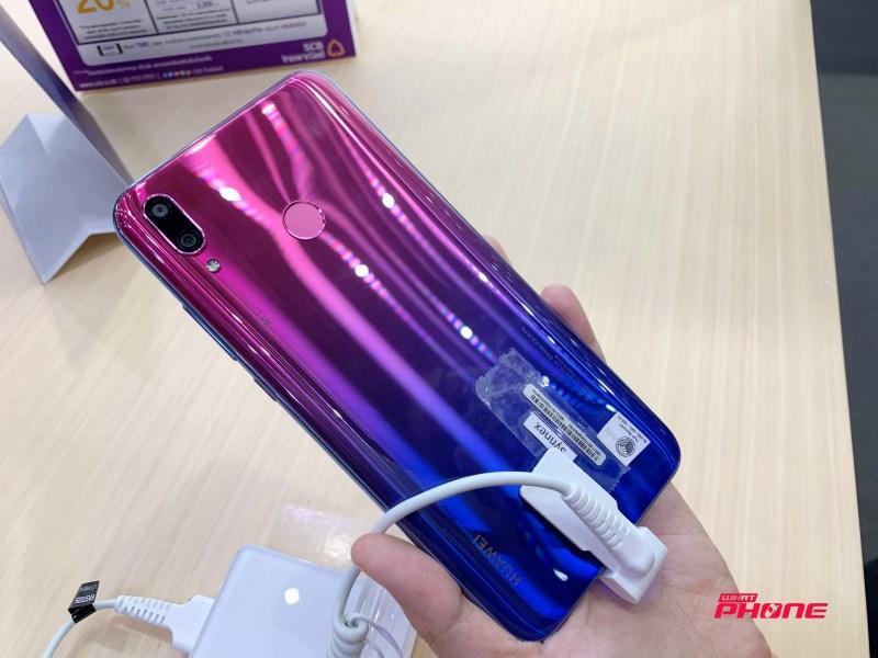 Huawei Y9 2019 Aurora Purple