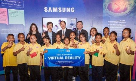 Samsung ร่วมกับ อพวช. เปิดตัวนิทรรศการ VR สุดล้ำ สร้างประสบการณ์เรียนรู้แนวใหม่ให้เยาวชนไทย