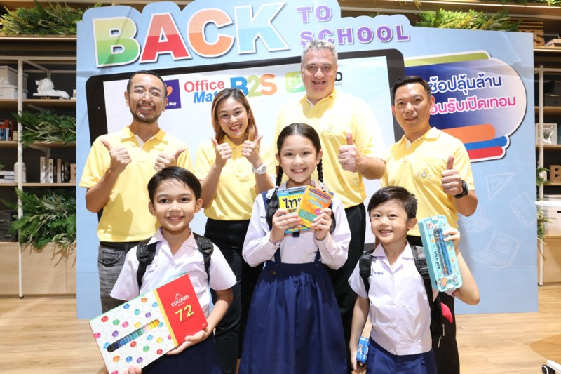 Back to School 2019 B2S Power Buy OfficeMate Meb