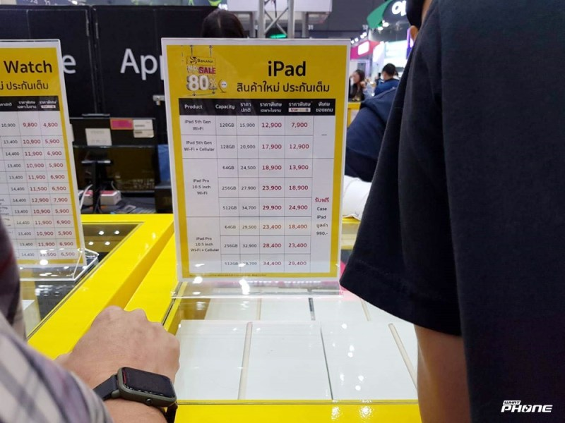 iPad Mid TME 2019 Promotion
