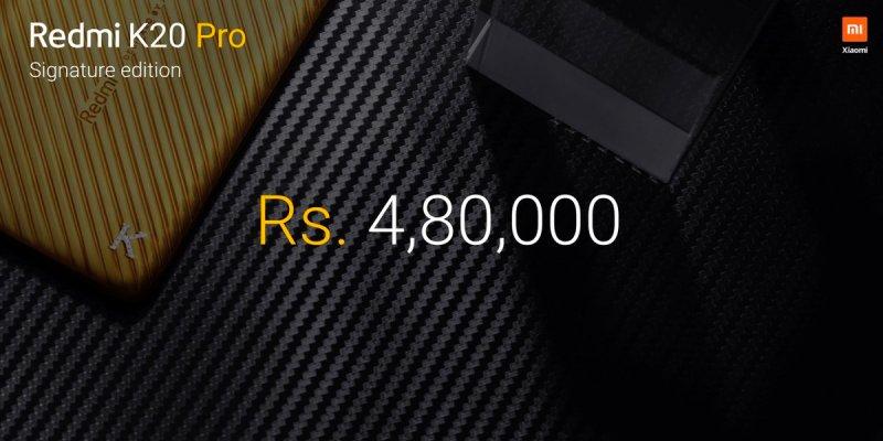 Redmi K20 Pro - Signature Edition Price