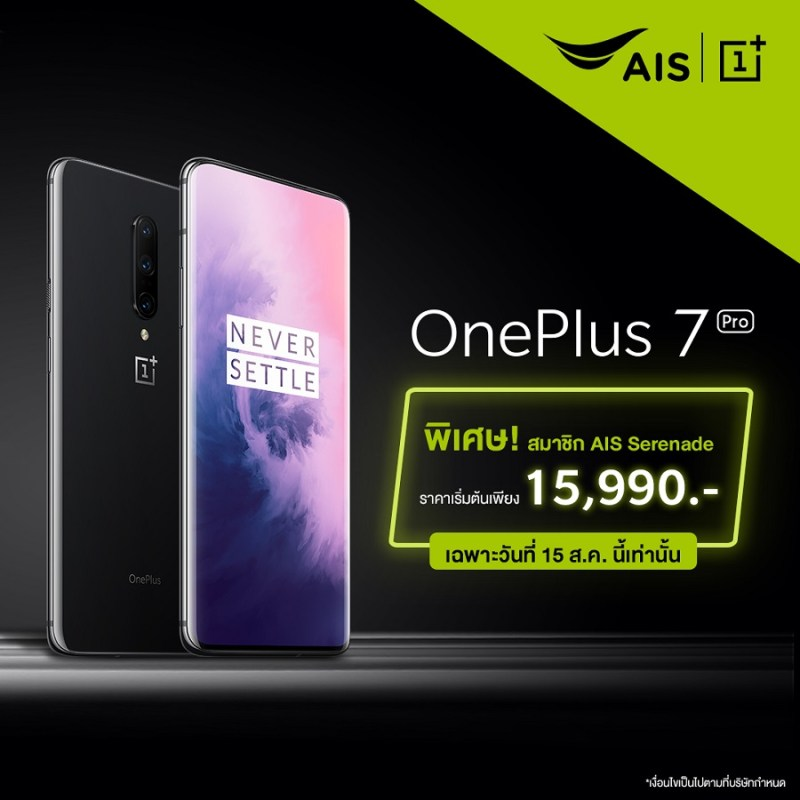 OnePlus 7 Pro AIS Serenade and Hot Deal