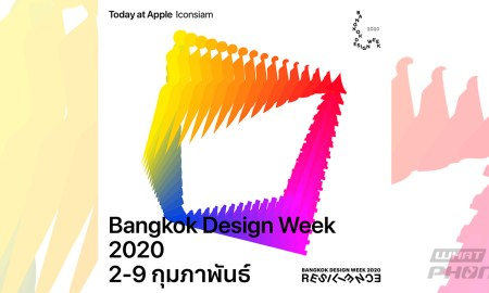 Today at Apple Bangkok Design Week 2020