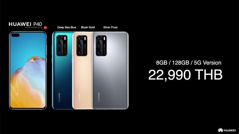 Huawei P40 ราคาไทย