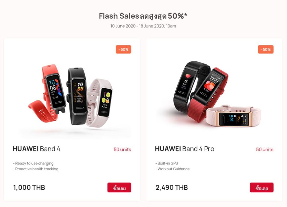 HUAWEI Online Store
