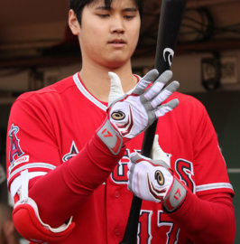 What Pros Wear: Shohei Ohtani's Asics Gold Stage Glove