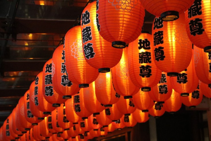 Chinese Zodiac Signs And Meanings On Whats Your Sign