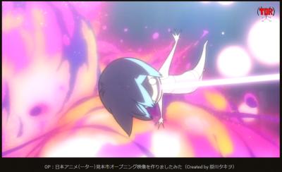 obake-chan beam