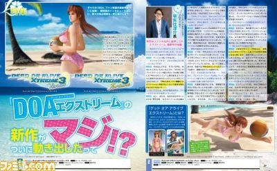 from Famitsu
