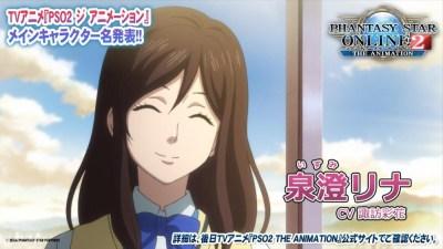 PSO2TA Rina Izumi