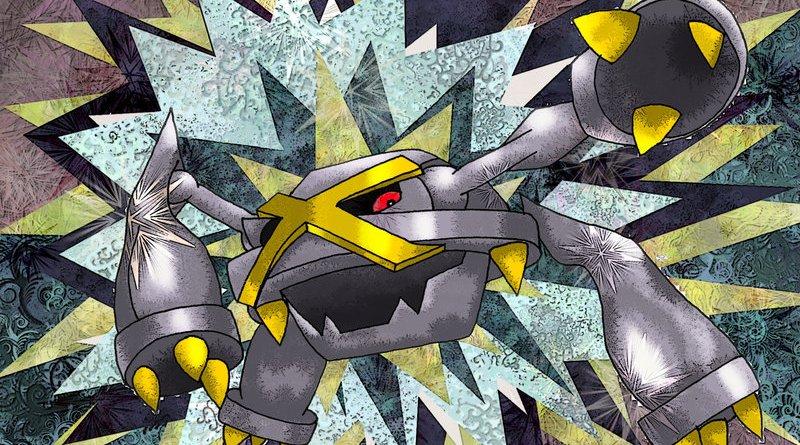 Pokemon Sol Room Inmortalgames