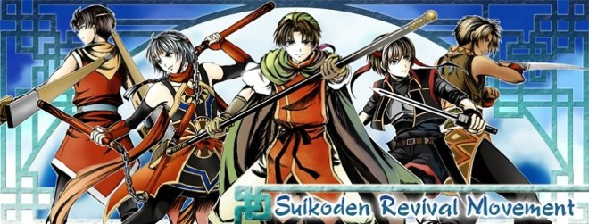 Suikoden Revival Movement banner