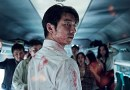 Train to Busan: Humanity, Zombies, Terror, and Transformation