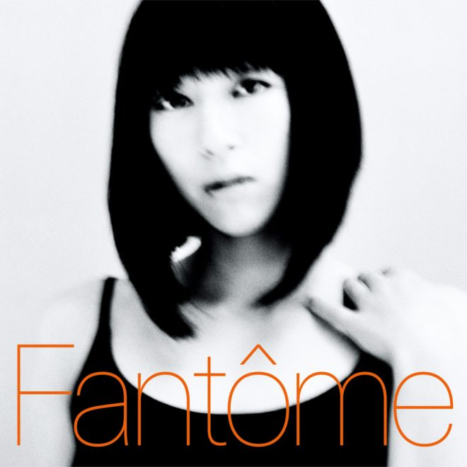 utada-fantome-album-review