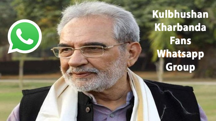 Kulbhushan Kharbanda Fans Whatsapp Group Link