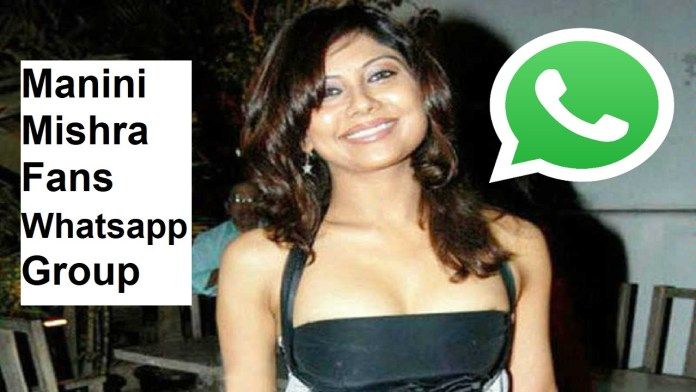 Manini Mishra Fans Whatsapp Group Link