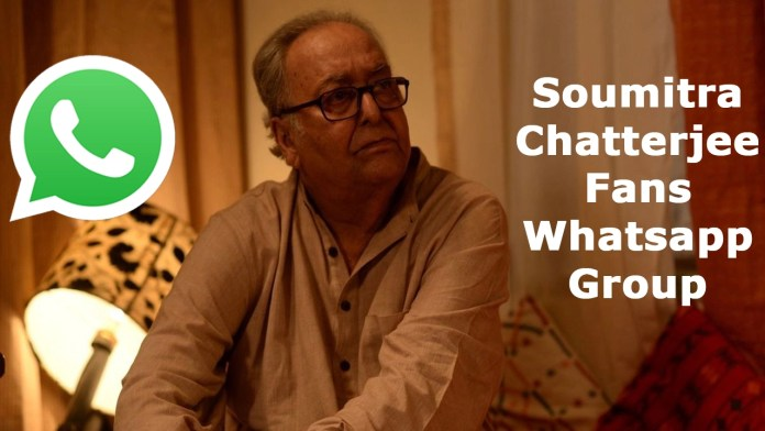 Soumitra Chatterjee Fans Whatsapp Group Link