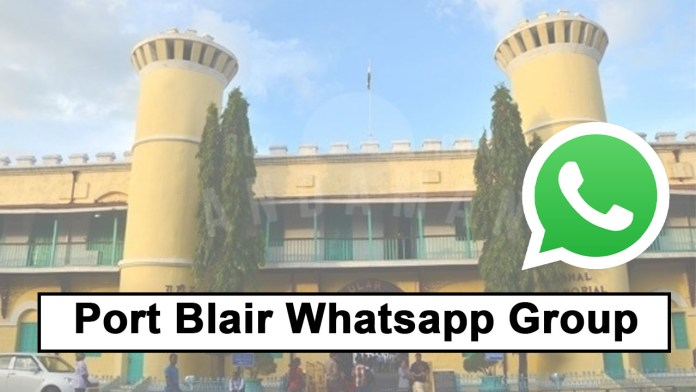Join Port Blair Whatsapp Group Link