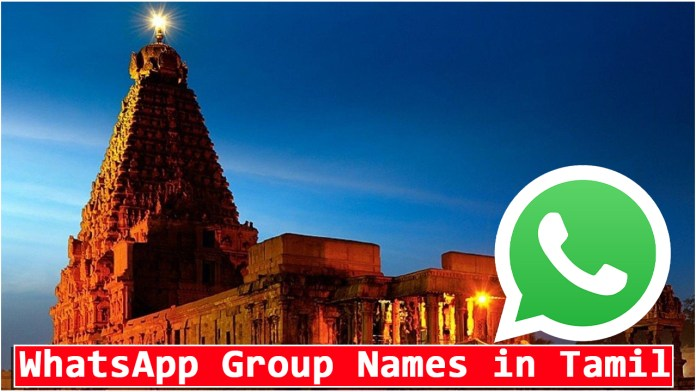 WhatsApp Group Names in Tamil