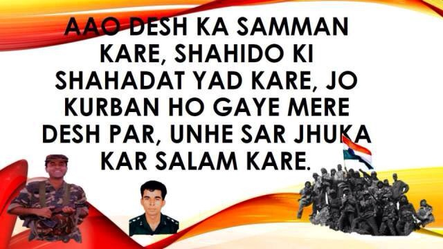 Kargil vijay divas quotes and images to salute our real heros