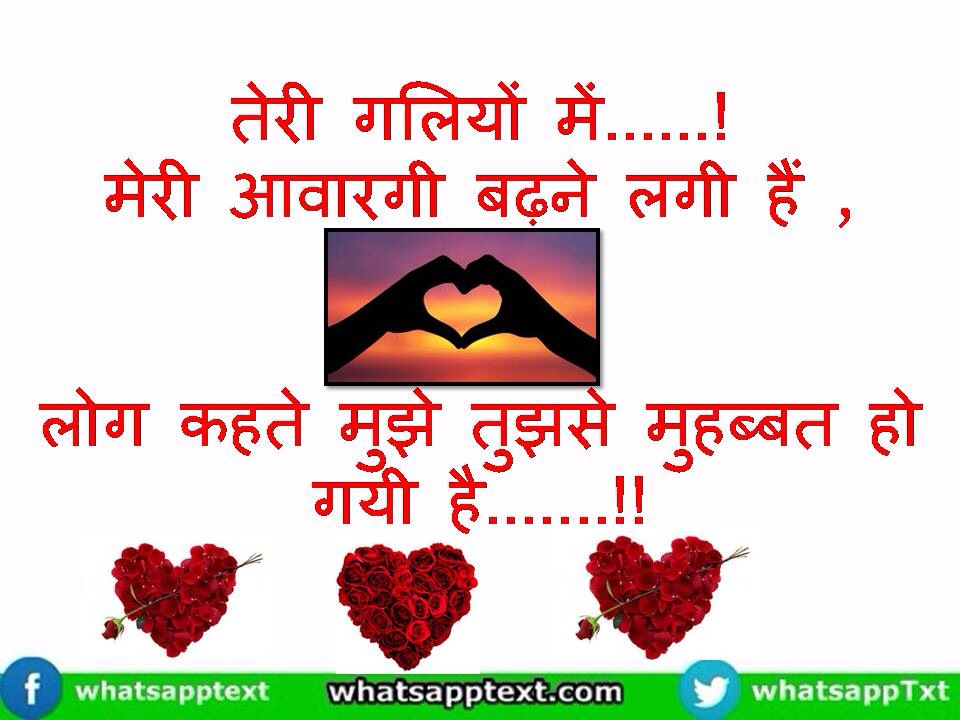 Top 10 hindi Whatsapp picture shayari