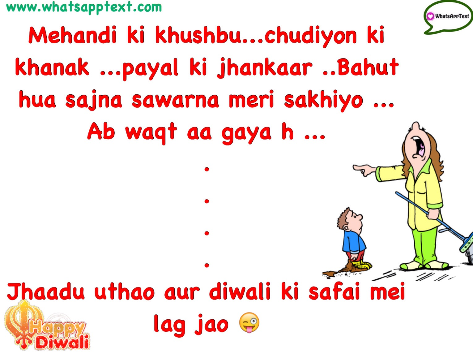 Diwali Ki Safai Jokes Whatsapp Text Jokes Sms Hindi Indian