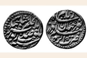 Embossed silver coins with stylized writing bearing the rulers' names.