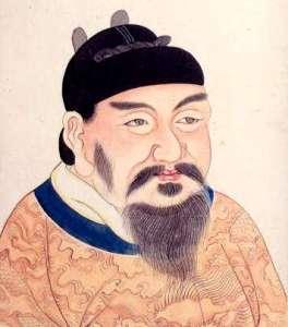 Wu Ze Tian / Wu Zhao's second husband, watercolor and ink portrait