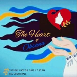 """Image of the poster for a performance of """"The Heart of Oksana"""""""