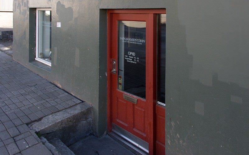 Collectors Emporium Iceland