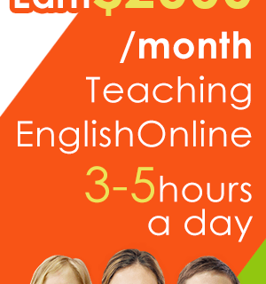 Work from Home Job - Part Time work Teaching English