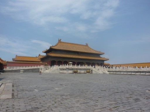 Long Distance Decor   China