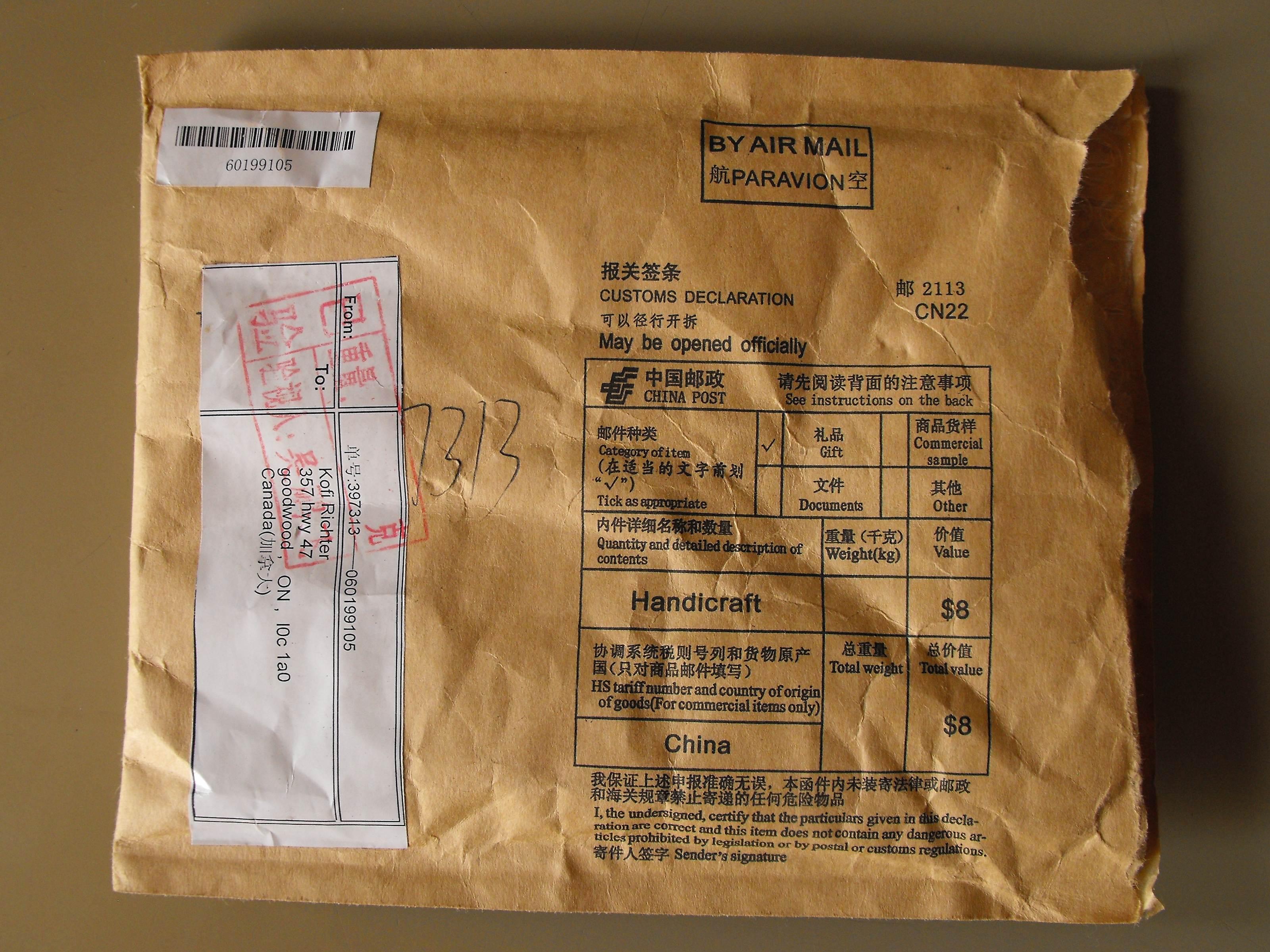 Postage Padded Envelope
