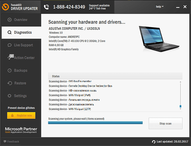TweakBit Driver Updater Review: Fast and Safe Way to Update All Drivers on Your PC: 1