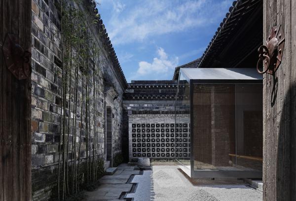 LAI Yard, Beijing